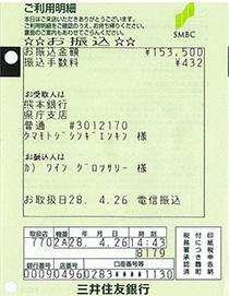 kifu12.jpg