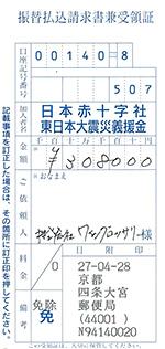 kifu10.jpg