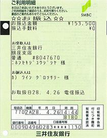kifu11.jpg